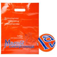 ПВД оранжевый, шелкография, 2+0, макет осложнен обводочным контуром текста